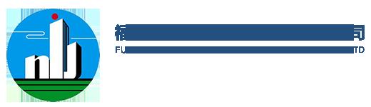 河豚直播app下载nba南安市第一建设有限公司logo